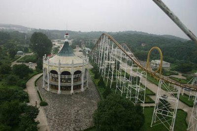 Kaeson Youth Park Carousel Columbia